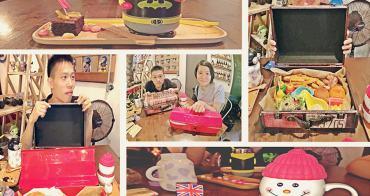 捷運松江南京站美食 | TankQ RESTAURANT 手提箱主題餐廳 從器皿中找到用餐的樂趣