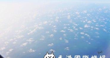 香港交通資訊 | 香港國際機場 Hong Kong International Airport 香港旅行的第一站 伴手禮 在地特產 香港在地美食 在這兒通通包辦啦