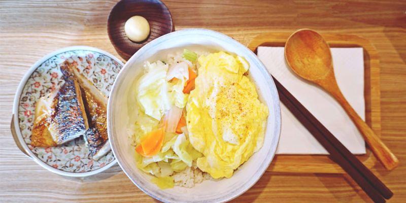 捷運新莊站美食 | 好食紀 下午茶 甜點蛋糕 手作飯料理 女孩兒約會聊天