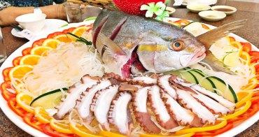 桃園大園美食 | 賜福船長的店 竹圍漁港推薦 無菜單料理 8000元海鮮饗宴