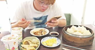台中北區美食 | 天津小狗子湯包 豆漿店 永興街早餐 宵夜 凌晨美食