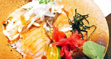 台中西區美食 | 大間町 和食 丼飯 精誠路日本料理 素食