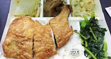 台中西區美食 | 巧家精緻餐盒 精誠路美食 三個便當即可外送 原名為巧家快餐 你的廚房在巧家 每日更新小菜變化 自助式熱湯 內用外帶都方便