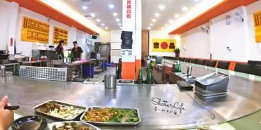 台中西區美食 | 吉品平價鐵板燒 向上店 活蝦 向上路一段美食 滿300元即可外送 熱湯 冬瓜茶 冰沙 無限享用