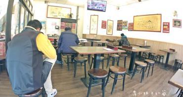 台中北區美食 | 傅湘記麵館 33年專業廚師 不一樣的麵館 不一樣的美食 滿300元即可外送 民權路美食