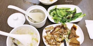 台中南屯美食 青秀魯肉飯 便當內用外送都方便 一公里滿300即可外送 團訂預購也可以 自助式小店