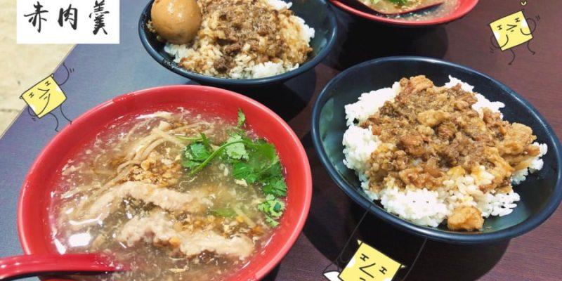 台中西區美食 阿慶師赤肉羹 試賣期間乾麵肉燥飯內用只要10元啦!精誠路美食 平價料理 俗擱大碗