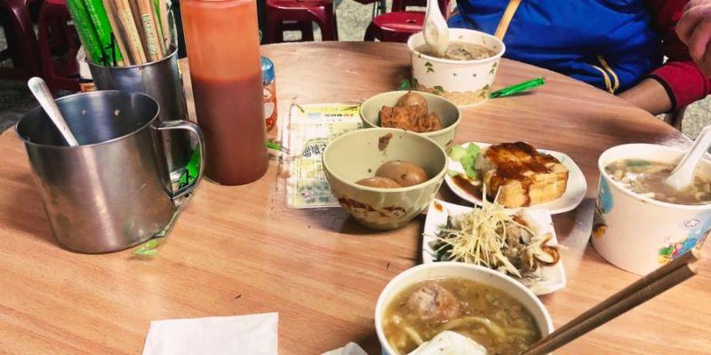 台中中區美食 老蔡大麵焿 30年老店 篤行路在地小吃 夜貓子凌晨宵夜美食 當早餐吃也很讚喔!