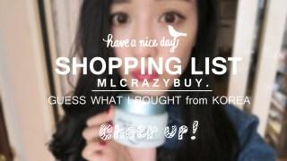 [VLOG] 去韓國買了什麼♥公開饅姐的戰利品