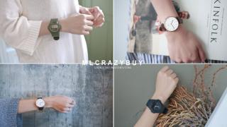 [手錶] 我的安全感零件們 ♥ 手腕上的滴滴答答