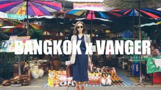 [shoes] 走出女孩的風格框限♥Vanger手工皮鞋x曼谷穿搭日記
