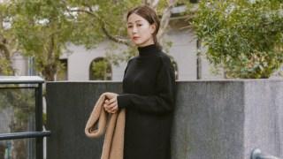 [穿搭] 2018我們出去走走吧 ♥ AROMA STUDIO