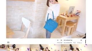 [包包] 繼承者御用包款♥韓劇也瘋迷BRERA時尚魅力
