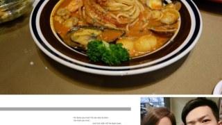 [食記] 小情侶來去板橋吃義大利料理 ♥ 岩磨坊