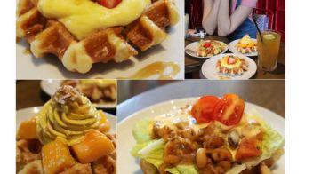 東區下午茶▌二訪「MR.PAPA」:居然有法國主廚!大推新研發的法式烤布蕾鬆餅(捷運忠孝敦化、明曜百貨旁、可外送)