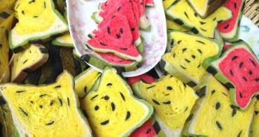 宜蘭礁溪伴手禮 ▌奇妙的西瓜吐司:「幾米烘焙手創坊」麵包人氣排隊名店,但是口感超乾也沒味道...(礁溪柯式蔥油餅旁)