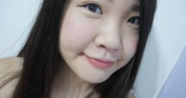 醫美體驗▌我在永欣診所體驗「泡泡電波」,韓國最新的醫美新寵兒~去角質、亮白、增加彈性,三合一保養@捷運中山站