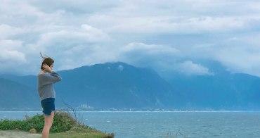 花蓮市區景點|花蓮版神秘海岸(?!) 私房看海景點,從「四八高地」眺望七星潭的美