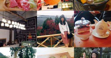 新竹新景點▌餐點出奇好吃的「菓風麥芽工坊」:菓風小舖最新觀光工廠,超好吃的麥芽糖餅乾及親子DIY巧克力(新竹一日遊、下午茶餐廳、新竹民宿)