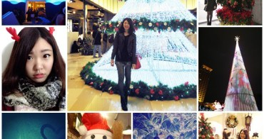 台北聖誕餐廳▌精選13間聖誕餐廳、跨年餐廳,聖誕節吃什麼,朋友來這邊交換禮物就對了(台北捷運美食)