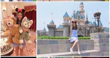 香港迪士尼自由行 85折門票優惠! 跟迪士尼公主拍照攻略「香港迪士尼」萬聖節氣氛不濃厚的黑色世界@(香港迪士尼門票KLOOK優惠)