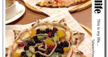 信義區平價餐廳▌「TINOS PIZZA 遇見堤諾」:超可愛星形珍珠奶茶pizza,還有抹茶麻糬pizza(捷運101世貿站、四四南村旁)