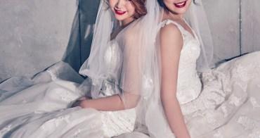 台北閨蜜婚紗分享|與好姊妹一同拍韓風婚紗!「JW wedding 婚紗攝影」好姊妹的婚紗紀錄♥包括婚紗.新秘造型.婚紗攝影@捷運大橋頭站