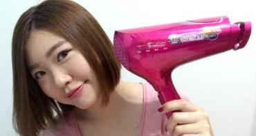 美髮 可愛桃紅色! 白金膠原蛋白吹風機「TESCOM TCD5000TW」:邊吹邊保養 日本吹風機