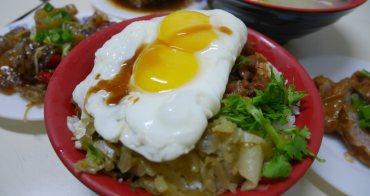 新竹美食小吃▌誘人的波霸滷肉飯,其實吃起來還好/終於吃到平價大碗的「老五鹹粥」(老五鹹粥營業時間、老五鹹粥菜單、新竹湖口小吃)