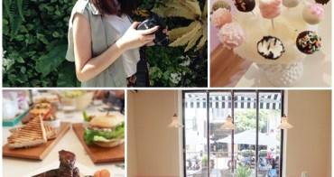 台北東區美食 ▌「HERDOR Tea House」:超夢幻蛋糕棒棒糖!!少女下午茶約會新餐廳 第一家以台灣手採茶為主的下午茶餐廳(捷運忠孝敦化站、明曜百貨後)