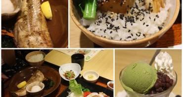 台北車站微風美食▌「大戶屋日本料理」:濃濃日式家庭風味的日式定食餐廳(捷運台北車站二樓)