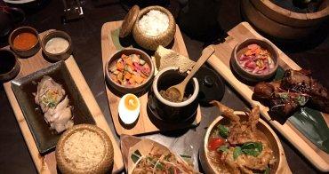 板橋車站餐廳|Asia 49亞洲料理及酒廊:餐點調酒氣氛都超棒!看完新北耶誕就到Asia 49約會吧@捷運板橋站 (板橋酒吧推薦/板橋約會餐廳/板橋大遠百餐廳)