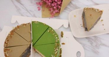 宅配甜點美食 創意多變的超讚乳酪口味:「品好乳酪蛋糕」100%北海道乳酪 抹茶草莓+黑芝麻鐵觀音(重乳酪蛋糕雙拼)