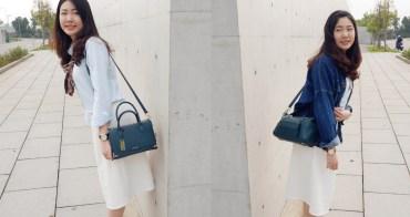 小資質感包包▌「ANNA DOLLY」:小資學生兩用簡約包穿搭,風格隨心所欲變化(金老佛爺推薦)@法鼓山農禪寺