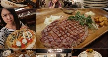 忠孝復興站美食▌超適合慶生的「Japoli義大利餐酒館」,Pizza鬆軟好吃、服務也好棒/日本在台第一間分店@捷運忠孝復興站(附完整菜單、慶生、有包廂)