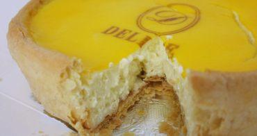 仿大阪PABLO半熟起司蛋糕▌「黛麗斯烘焙屋」的大阪奶酪乳酪派其實沒這麼厲害...(捷運忠孝新生站)