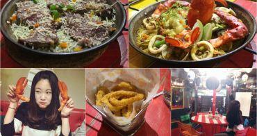 國父紀念館美食▌超值的沙朗牛排燉飯,適合多人聚餐的「好飯食堂howfun光復店」@捷運國父紀念館站(好飯食堂菜單、西班牙餐廳、西班牙海鮮燉飯)