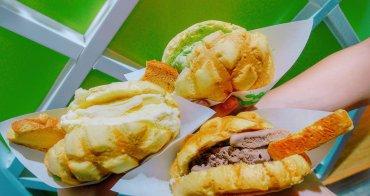 信義區排隊美食 免跑日本! 比手掌還大的「世界第二好吃的現烤冰淇淋菠蘿麵包 台灣」:不油膩外皮極酥脆@捷運市政府站(neo19、日本必吃)