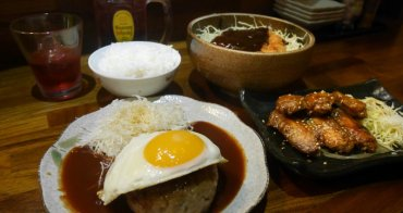 雙連站美食|這個排隊我可以~幸福味的日式漢堡排「名古屋台所」,食尚玩家巷弄排隊名店@捷運雙連站