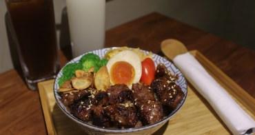 台北東區美食|「惡犬燒肉丼」牛舌牛肋丼飯,還有超好吃的豬腳惡犬食堂新品牌 @捷運忠孝敦化站