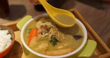 南京復興美食 12MINI:平價個人火鍋,不想自己動手就來吃~石二鍋副品牌 慶城街一號@捷運南京復興站