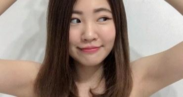 護色洗髮精推薦 洗髮同時護髮「ENIE雅如詩專業髮品」蝸牛護髮素