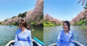 東京賞櫻推薦|是仙境!最喜歡的東京賞櫻景點「千鳥之淵」♥一定要到千島之淵划船啊