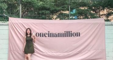首爾梨泰院咖啡廳|美❤網拍都來這拍的網美打卡店始祖「oneinamillion」@漢江鎮站