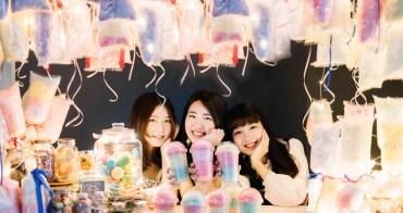 華山展覽|再去一次東京吧!值回票價的「光影東京!360°夢幻視覺系特展」日本最強光雕團隊打造