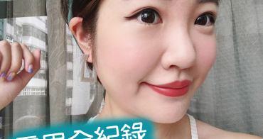 霧眉台北推薦|第一次霧眉超滿意!一個月完整記錄自然感霧眉「Daimie Beauty Salon」