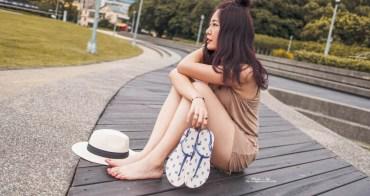涼拖鞋穿搭 METIS:平價時尚 台灣製造百搭的METIS涼拖鞋/女鞋都會時尚