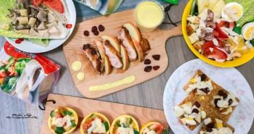 夏日沙拉醬搭配料理|廣達香沙拉醬:懶人零失敗 五種人氣沙拉醬食譜/知名美式賣場凱薩沙拉醬也是廣達香的喔