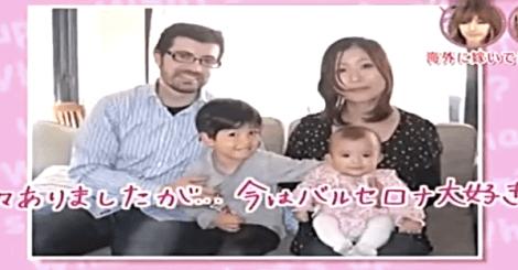 日本太太好吃驚『西班牙篇』什麼!嬰兒要喝洋甘菊茶,吃飯要花四小時