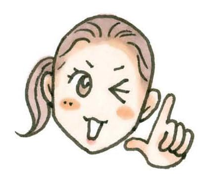 动漫 卡通 漫画 设计 矢量 矢量图 素材 头像 404_376